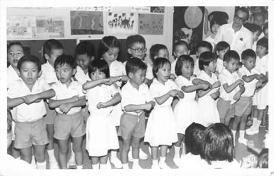 1970s School Activities