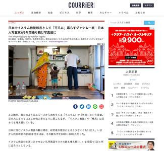 日本でイスラム教徒移民として「平凡に」暮らすジャシム一家.jpg