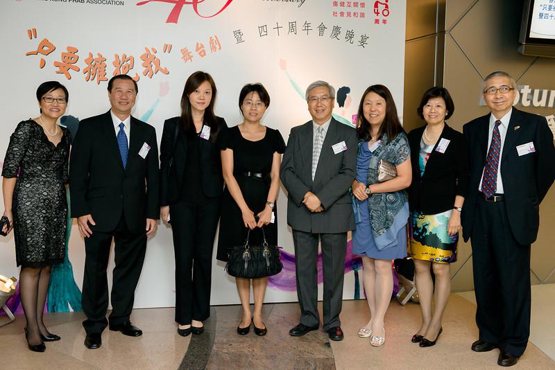 HKPHAB_059.jpg