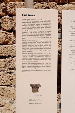 110726 Israel - Caesarea