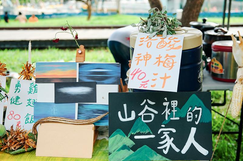 20200822-台東慢時節-勇健餐桌-D2-041.jpg