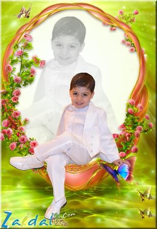 issam_dahi_kids_bap