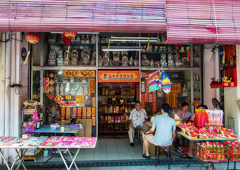 06 All sorts of goods sold along the shophouses.jpg
