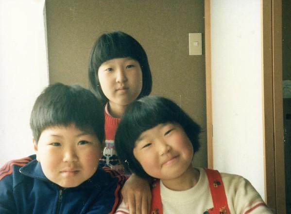Chiyoko's Family pics