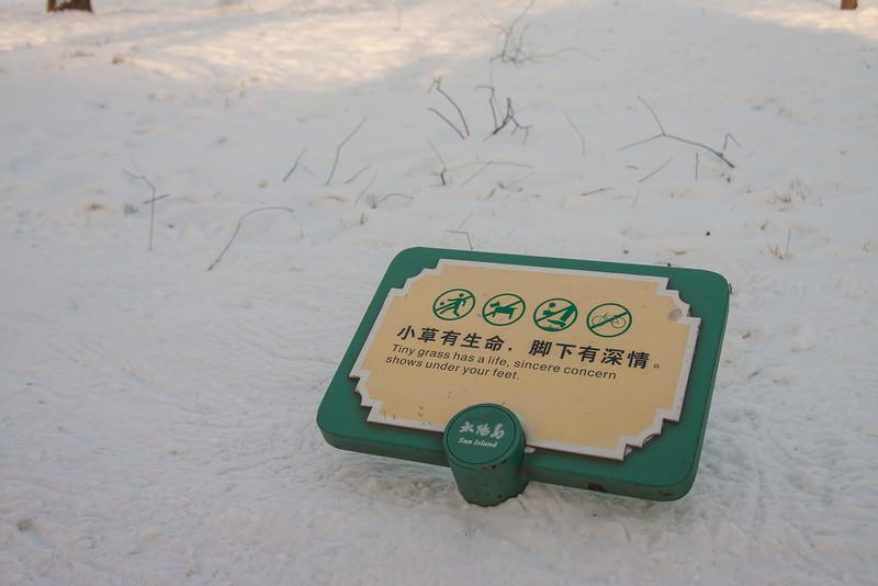 Sign, Sun Island