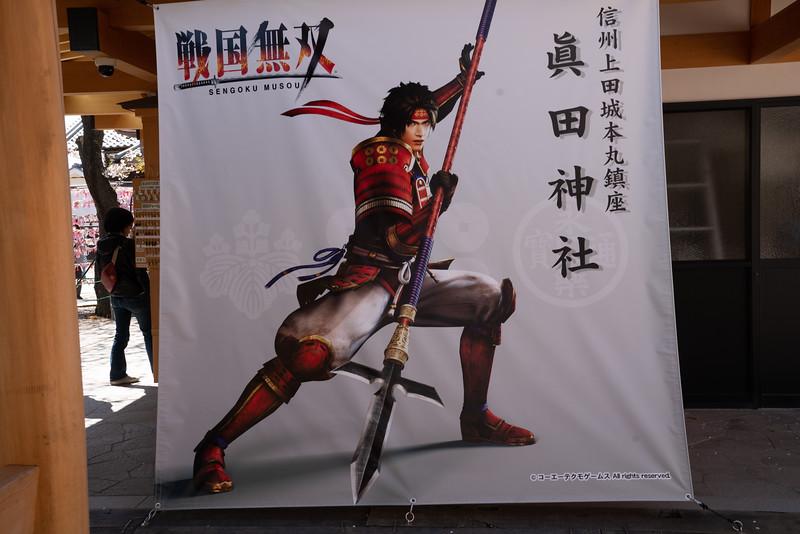 20190411-JapanTour-4736.jpg