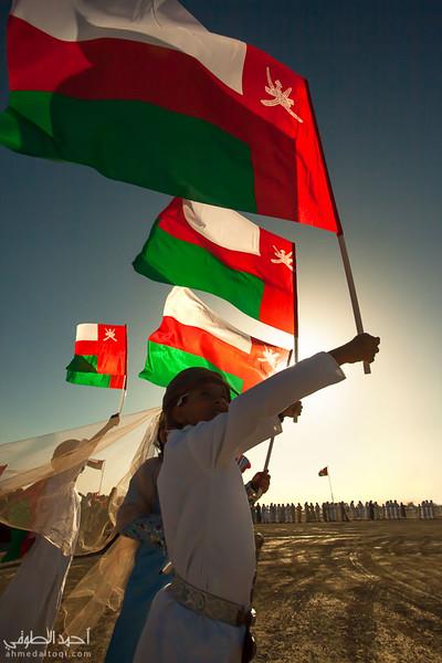 Oman Flag (9).jpg