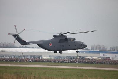 Mi-26 (Russia)