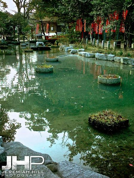 """Garden Pond"", Fukuoka, Japan, 2006 Print PMJA-121"