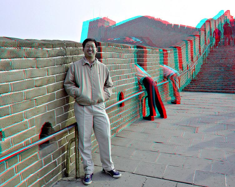 China2007_011_adj_smg.jpg