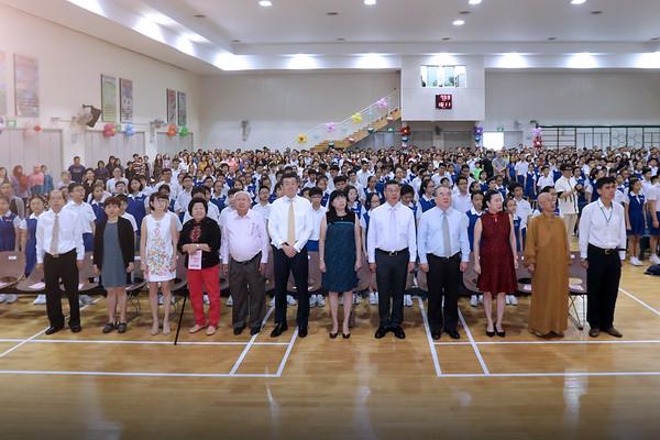 111617  MBS Graduation Day 2017 - Part 1