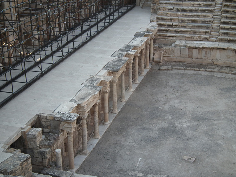 Full Stage.  There are 6 sections of alcoves under..