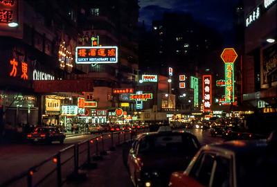 Hong Kong 1979