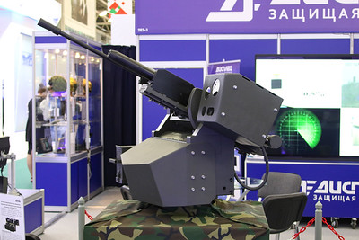 Unmanned Weapon Stations