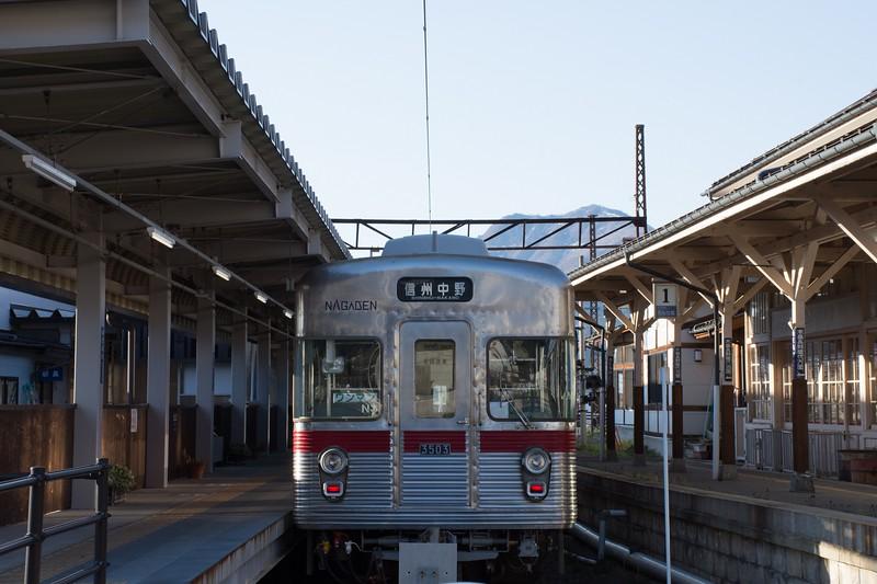 Snow Monkey Express Train