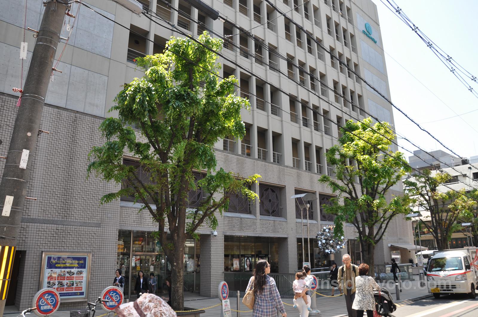 Daimaru Department Store, Kyoto