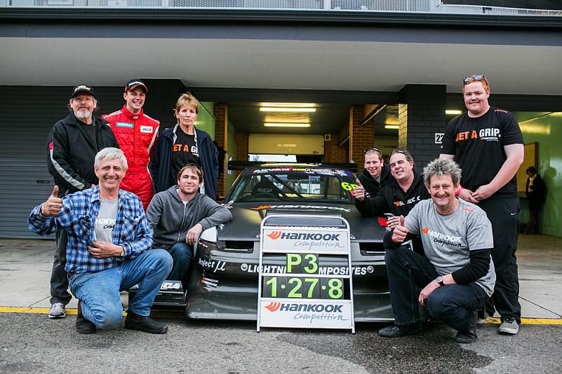 mca suspension s13 team