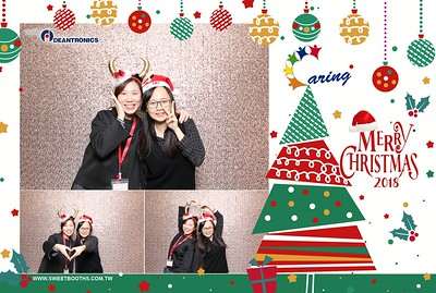 2018 New Deantronics Holiday Party