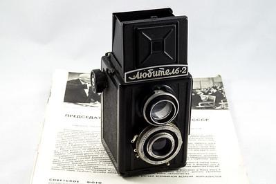 Lubitel 2, 1955