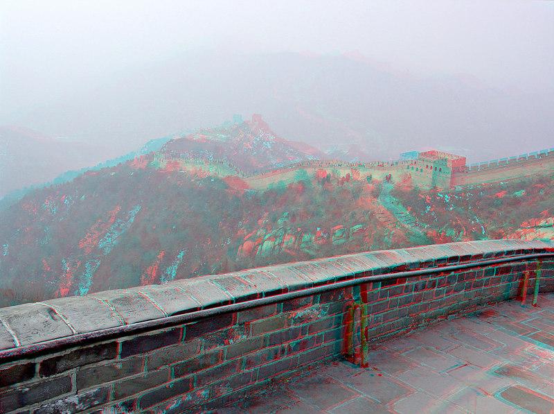 China2007_020_adj_smg.jpg