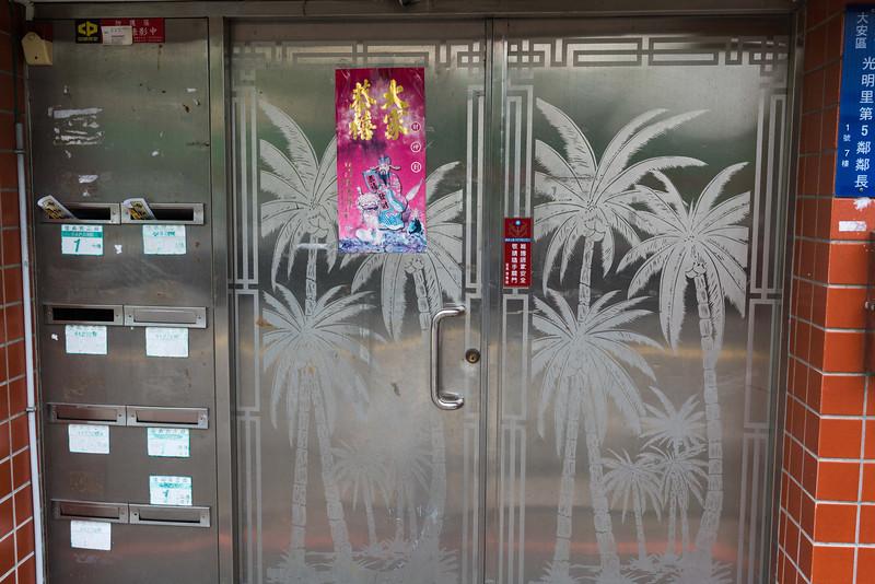 Taipei018.jpg