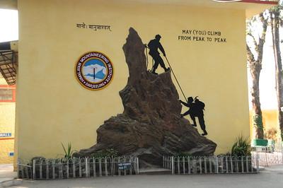 16 Mountaineering Institute