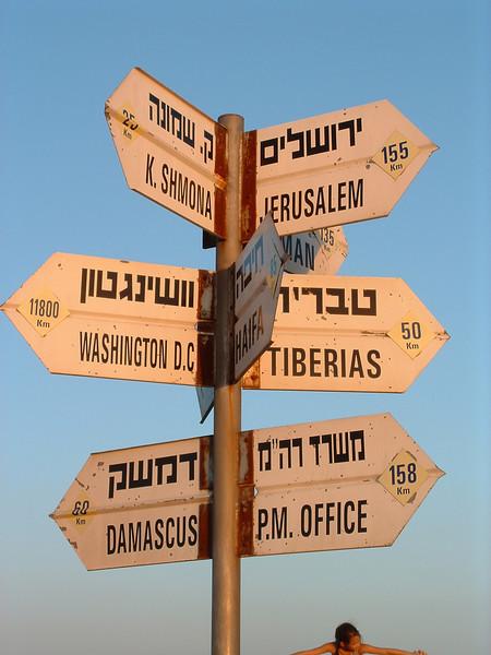 Ben Tal signpost