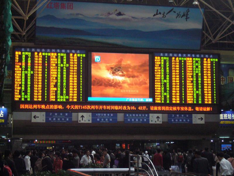 Beijing(West) train departures and arrivals board Qinghai -Beijing to Tibet Railway, Beijing to Lhasa  Oct  2006