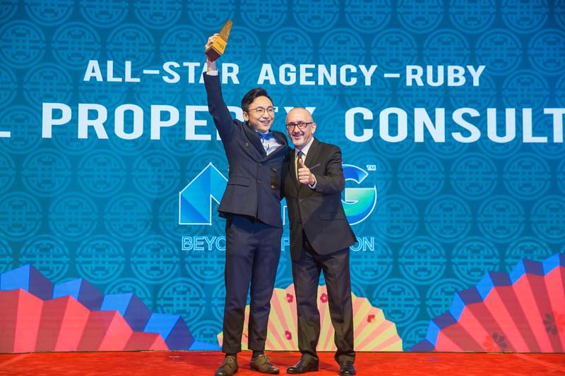 Star Propety Award Realty-950.jpg