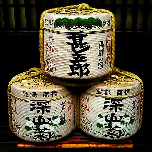 Sake barrels, a reminder of yesterday's sake tasting - Takayama, Japan #dna2japan #gadv