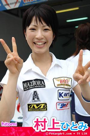 Super GT 2006 - Hitomi