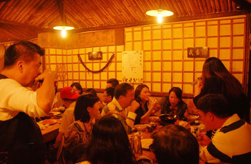 [20110924] MIBs @ 北京簋街-英雄山庄 (12).JPG