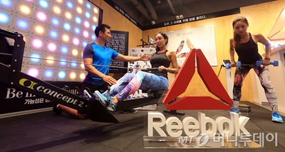 Reebok Retail Store TWALL - Seoul, South Korea