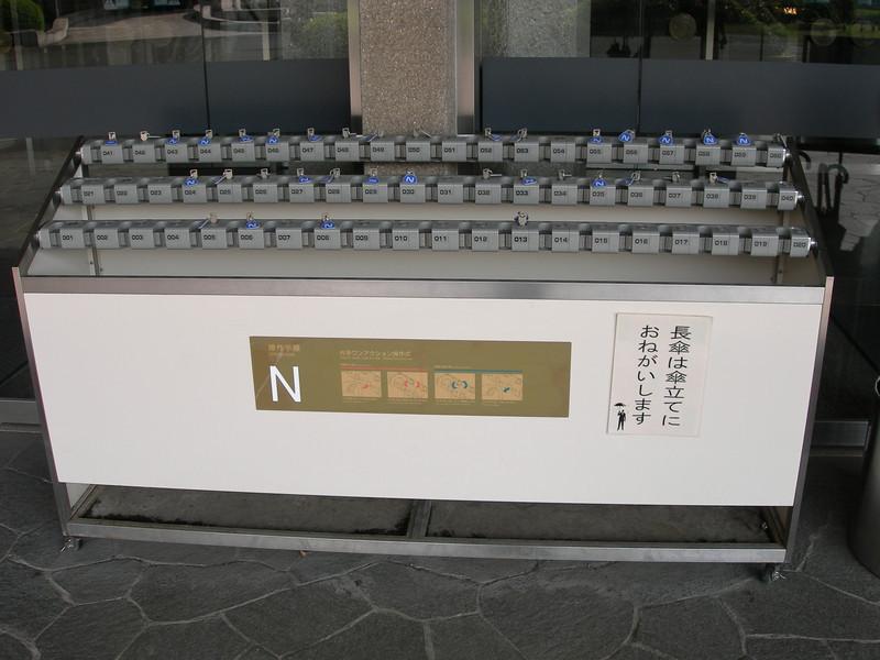 Tokyo 090