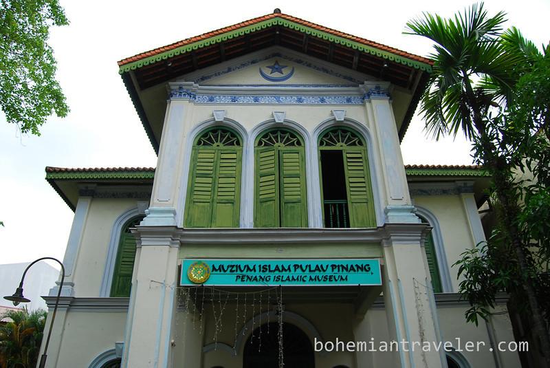 Penang Islamic museum.jpg