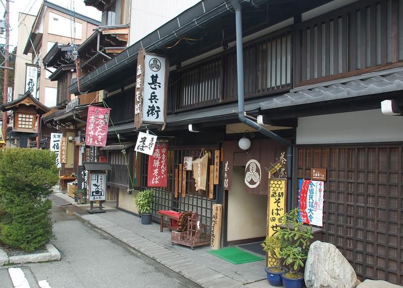 47-Japan07_0925.JPG