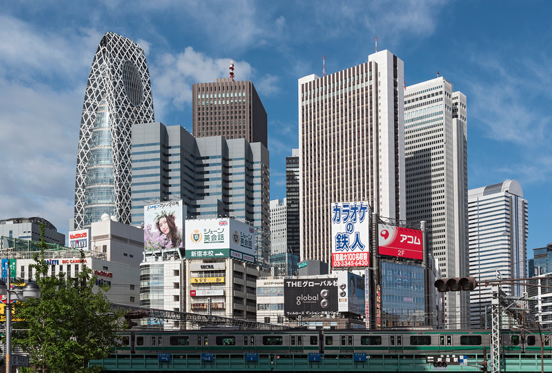 Skyscrapers of Nishi Shinjuku - Cocoon, L Tower and Sompo Japan Building, Tokyo