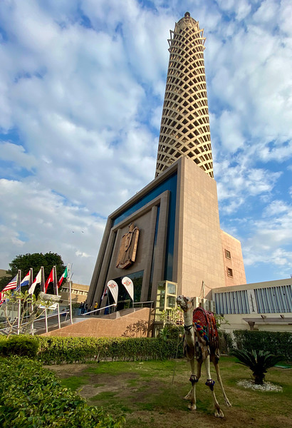 Cairo Tower - completed in 1961