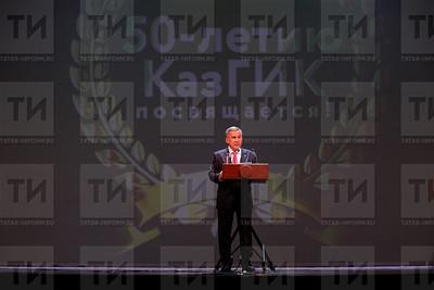 18.10.2019 Торжественное мероприятие посвященное 50-летию КазГИК (Салават Камалетдинов)