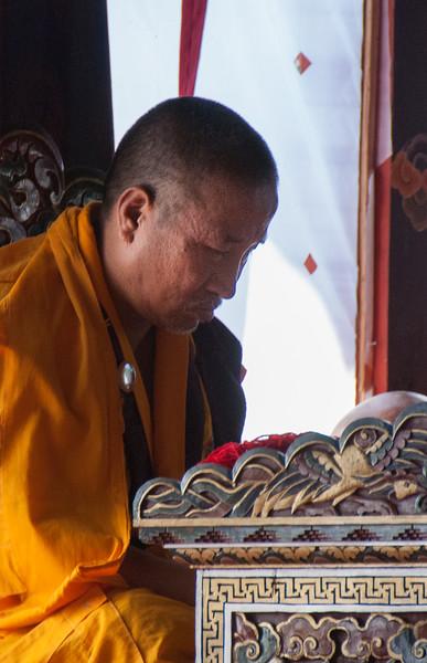 Smithsonian Folk Life Festival - Bhutan Temple
