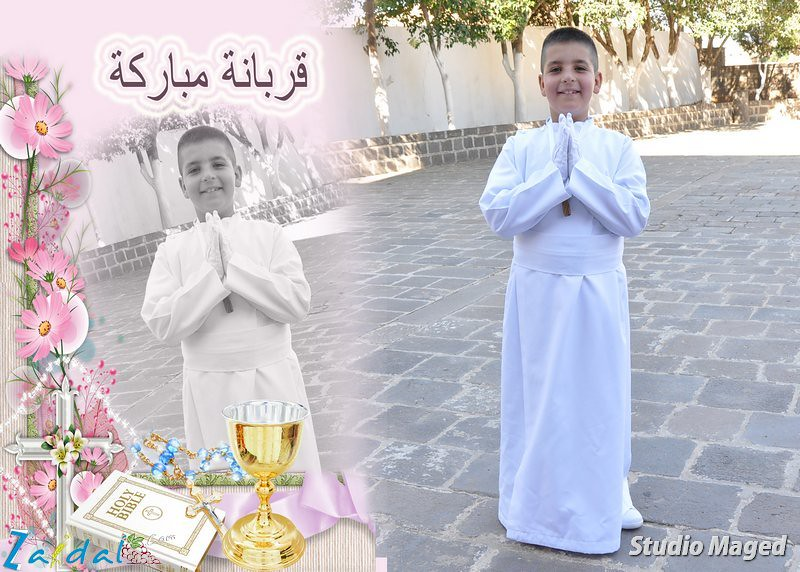 first_communion_seriac_2012_022.jpg