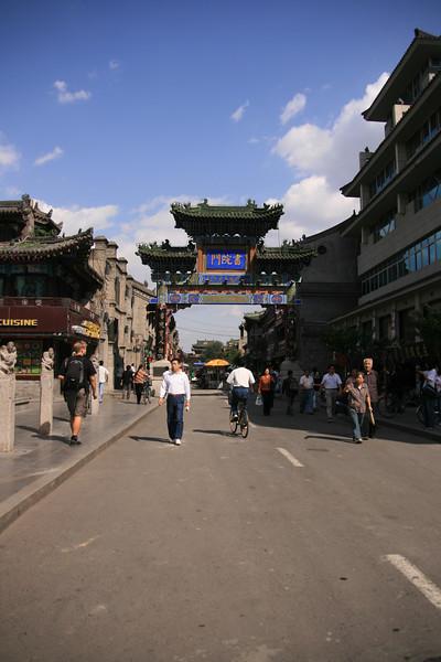 Markedsgade i gammel stil i XI'an.