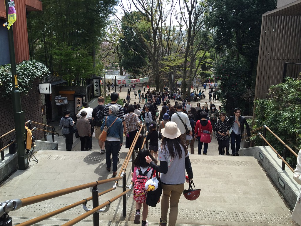 Park entrance from Kichijoji station