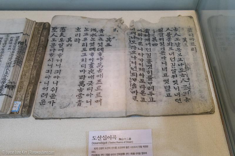 Dosan Seowon-0762.jpg