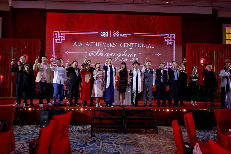 AIA-Achievers-Centennial-Shanghai-Bash-2019-Day-2--449-.jpg