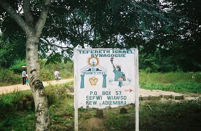 Ghana: Sefwi Wiawso (2007)