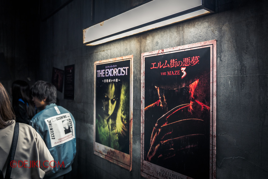 Universal Studios Japan - Halloween Horror Nights / Interior Queue for The Exorcist and A Nightmare on Elm Street posters