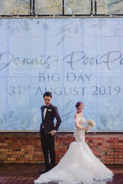 Dennis & Pooi Pooi Banquet-54.jpg