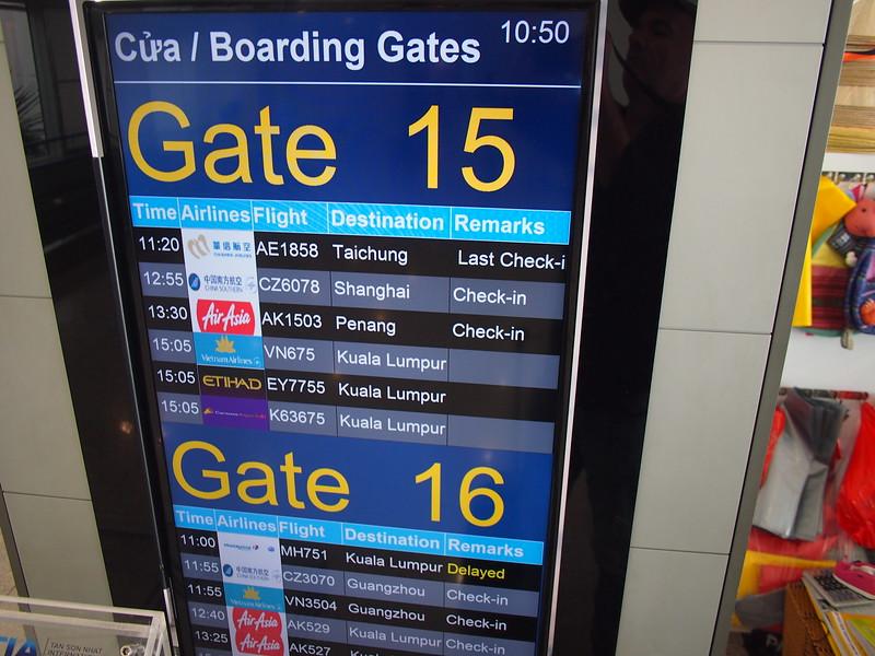 P3281694-gate-15.JPG