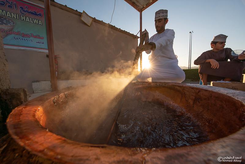 Thamrait 089 - Omani Halwa.jpg